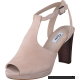 Buy Clarks Kendra Charm Nude Suede Purple Shoes Online 58069-00
